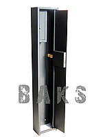 Сейф оружейный на одно ружьё - С-141