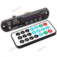 Плеер МР3, радио с дистанционным пультом и Bluetooth для автомобилей, скутеров, мотоциклов, фото 1
