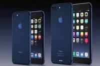 Корейский iPhone 7 Plus черный красный серебро розовый золото