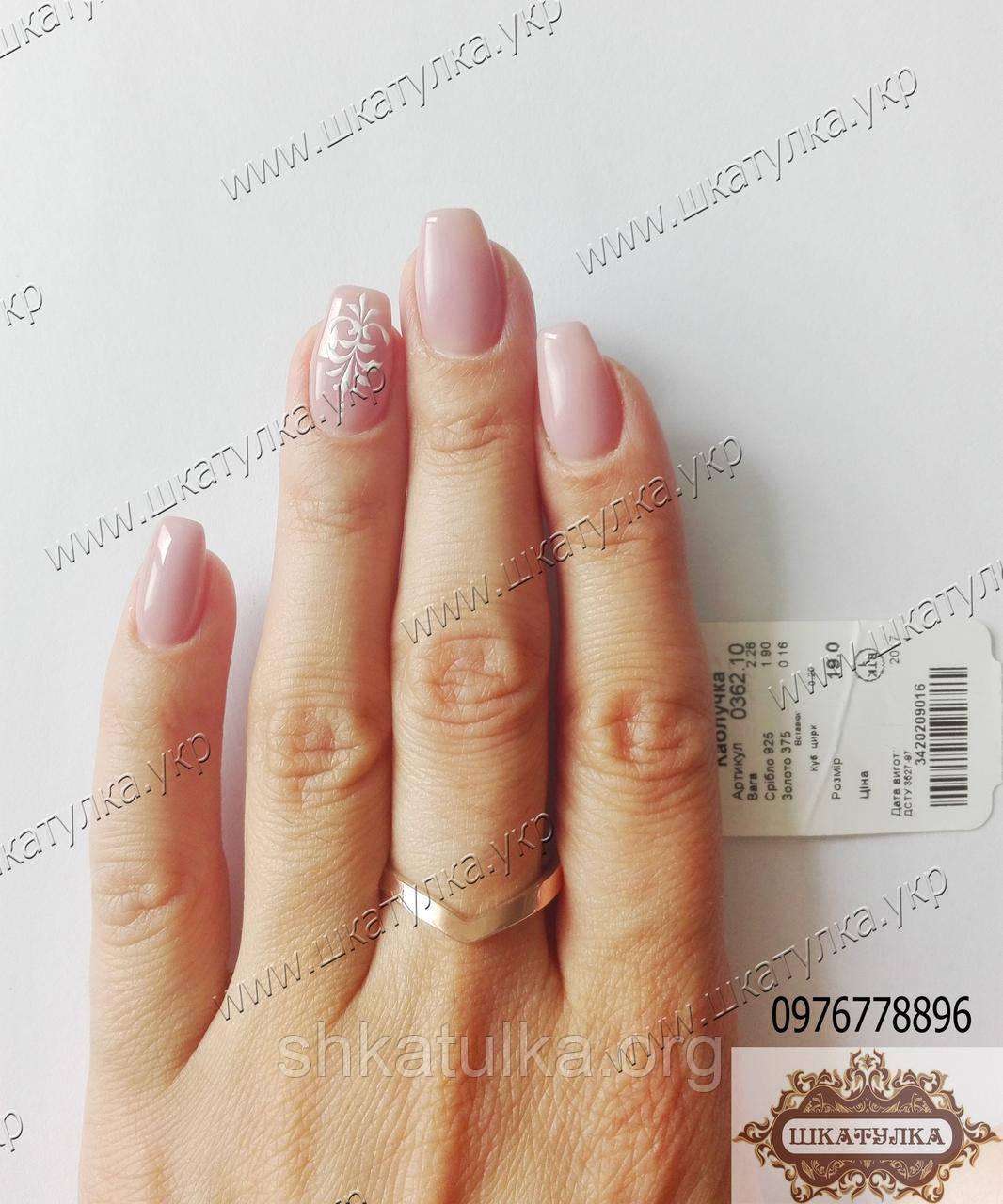 Серебряное кольцо №0362.10