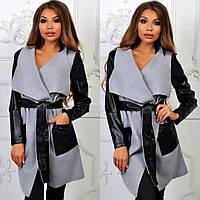 Женский плащ-пальто оптом в Украине. Сравнить цены, купить ... 7a73e70b158