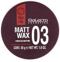 Matt Wax Матовый воск для укладки волос