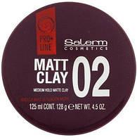 Salerm Matt Clay Матовая помада для укладки волос
