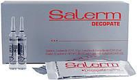 Decopate набор для обесцвечивания волос