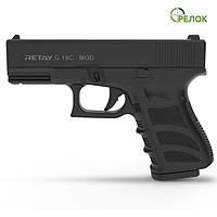 Пистолет стартовый Retay G 19 C Black (14-ти зарядный)