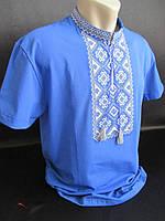 Мужские вышиванки синего цвета.