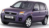 Коврики на Ford Fusion (c 2002--)