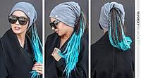 Серая  шапка  с отверстием для волос