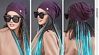 Шапка  с отверстием для волос цвет фиолетовый