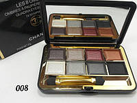 Тени для век Chanel ( 8 оттенков ) В наличии №008