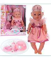 Пупс интерактивный аналог  Baby Born BL018B-S