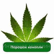 Ошо о конопле марихуана скайрим