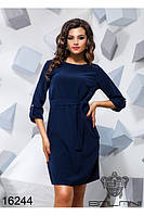 Стильное практичное темно-синее платье с поясом Balani (42,44,46)