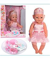 Пупс интерактивный аналог  Baby Born BL018A-S