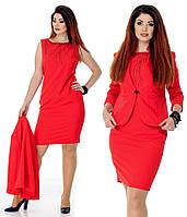 Комплект платье + жакет . Большие размеры. Разные цвета.