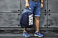 Рюкзак городской спортивный, для ноутбука, мужской, женский, Vans