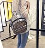 Кожаный рюкзак женский серебро, фото 3