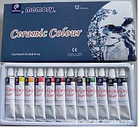 Набор акриловых красок  для керамики Memory, 12шт по 12мл