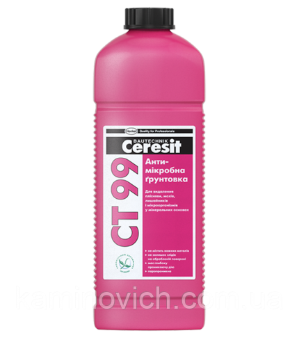 Ceresit CT 99 антимикробная грунтовка