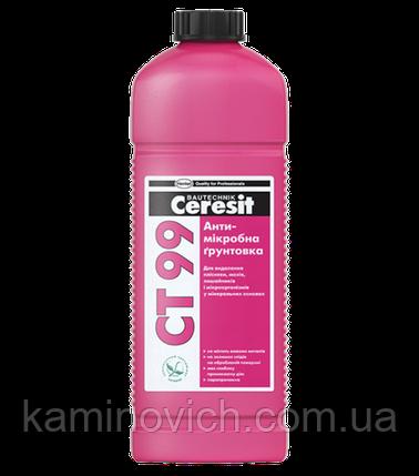 Ceresit CT 99 антимикробная грунтовка, фото 2