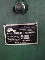 Продам молот МА4128А