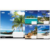 Тетрадь в линию 96 листов 760923«Пляжи» 1 Вересня