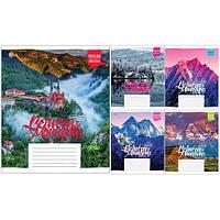 Тетрадь в линию 96 листов 794912«Between Mountains» Зошит Украины