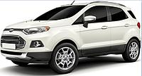 Коврики на Ford EcoSport (2012--)