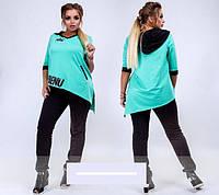 Женский костюм спортивный бирюзовый с 48 по 54 размер, фото 1