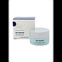 Bio Repair Eye&Neck Cream-Крем для век и шеи смягчает кожу и снимает отечность (Holy Land)