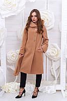Пальто женское с капюшоном бежевого цвета