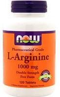Аргинин, Now Foods, L-Arginine, 1000mg, 120 tabs
