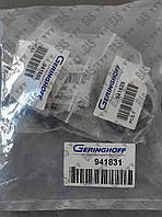 Звездочка с комплектом для установки Z15 Geringhoff 941831 оригинал (941629, 941850, 941854, 30181), фото 1