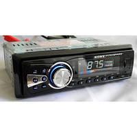 Автомагнитола магнитола Sony 2058