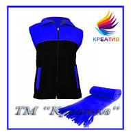 Жилет флисовый василек с шарфом (под заказ от 50 шт.)