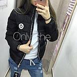 Женская демисезонная куртка (3 цвета), фото 2