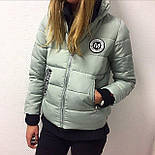 Женская демисезонная куртка (3 цвета), фото 3