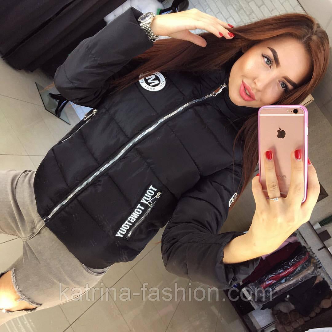 Женская демисезонная куртка (3 цвета)