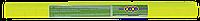 Пленка самоклеющаяся для книг neon (33см*1,2м), желтая zb.4789-08