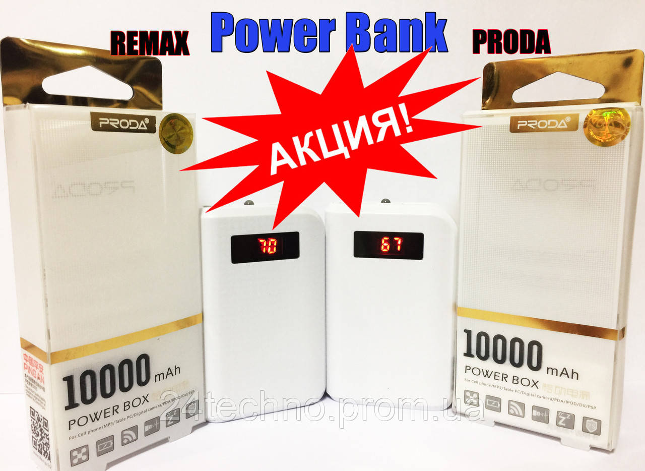 Power Bank Remax Proda10000 mAh