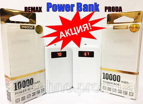 Power Bank Remax Proda10000 mAh, фото 2