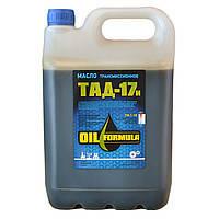 Масло ТАД-17 (10л) Oil formula