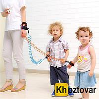 Жгут безопасности  для детей Child anti Lost Strap