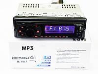 Автомагнитола магнитола Pioneer 6081 Bluetooth+MP3+FM+USB+SD+AUX