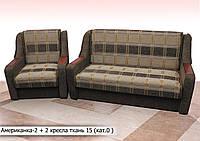 Кресло Американка 2 в ткани мега-коса (Раскладное)