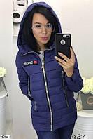 Куртка синтепон 200