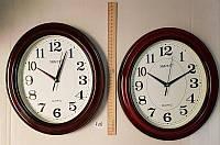 Часы настенные 710