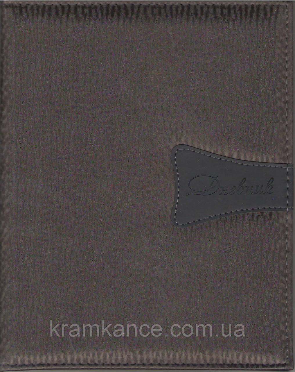 Дневник МАНДАРИН 48 листов кожзам №6143-10