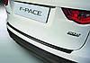 Накладка заднего бампера Jaguar F-Pace 2016>