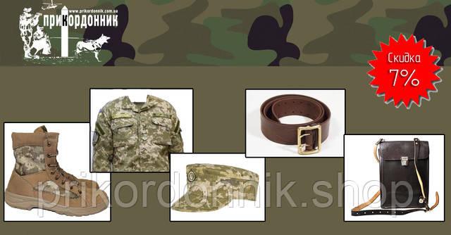 Набор на военную кафедру ММ-14 со скидкой -7%